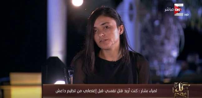 إيزيدية مغتصبة على يد دواعش: كانوا يضعون لنا المخدرات حتى لا نقاومهم