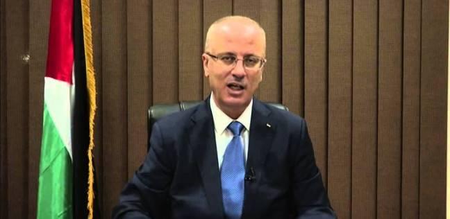 """رئيس وزراء فلسطين: """"أبو مازن"""" سيزور قطاع عزة في الوقت المناسب"""