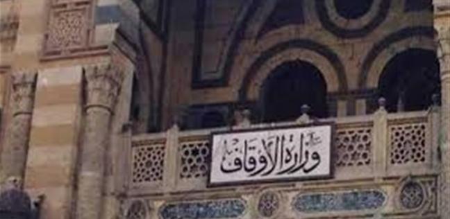 مصر   وزير الأوقاف يُحيي الجيشفي ذكرى العاشر من رمضان