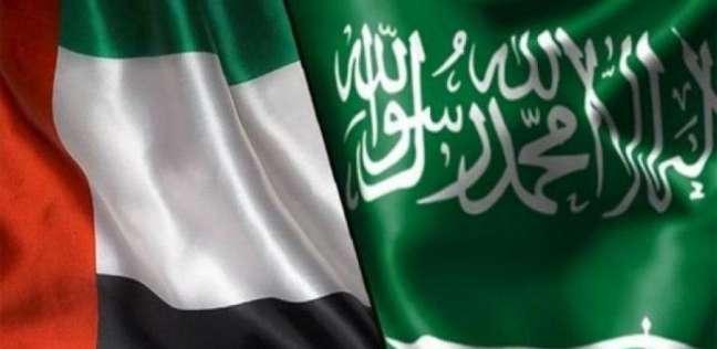 عاجل.. بيان مشترك للسعودية والإمارات: مستمرون في جهود نصرة الشعب اليمني