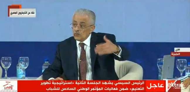 """وزير التعليم: لن نسترد """"التابلت"""" من الطلاب بعد توزيعه"""