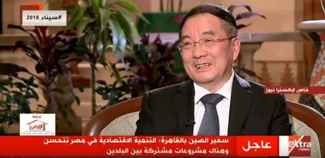 السفير الصيني بالقاهرة: يجب إقامة دولة فلسطينية وعاصمتها القدس