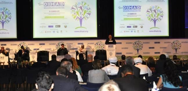 """اختتام مؤتمر ومعرض دبي الدولي للإغاثة والتطوير """"ديهاد"""""""