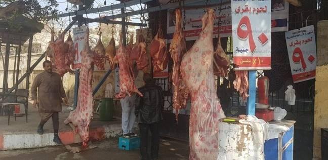"""""""التموين"""" تنفي زيادة أسعار اللحوم والدواجن: """"المجمدة"""" بـ60 جنيها"""