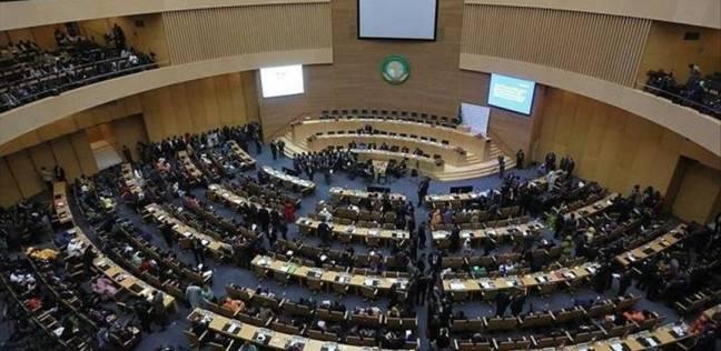 وزراء الخارجية الأفارقة يختتمون اجتماعات المجلس التنفيذي بأديس أبابا