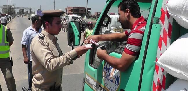"""""""مرور كفر الشيخ"""": تحرير 3010 مخالفات مرورية متنوعة خلال 48 ساعة"""