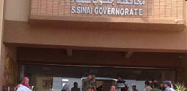 """""""الإحصاء"""": 224 نسمة فقط زيادة في عدد سكان جنوب سيناء خلال 30 يوما"""