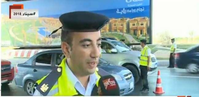 ضابط مرور: 70% من حوادث الطرق سببها انفجار إطار السيارة