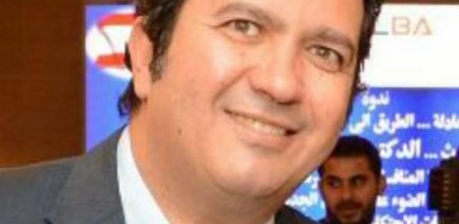 """""""المصرية اللبنانية"""" تناقش دور القطاع الخاص في زيادة الصادرات 17 سبتمبر"""