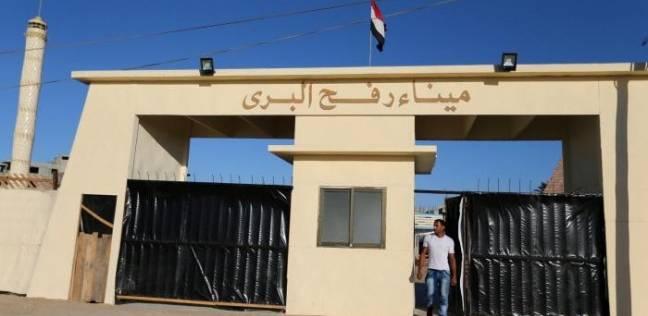 عبور نحو 247 مواطنا فلسطيني من معبر رفح البري باتجاه قطاع غزة