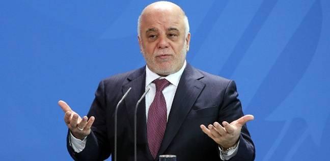 رئيس الوزراء العراقي: بإمكاننا أن نصبح من الدول الـ20 المتقدمة