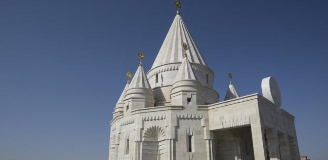افتتاح اكبر معبد للايزيديين في العالم في بلدة ارمينية