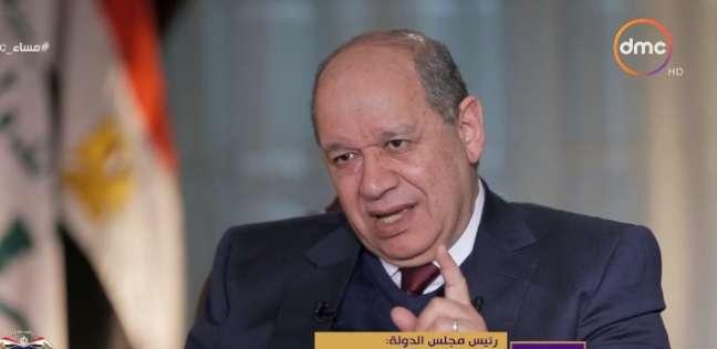 مجلس الدولة يجدد الثقة في الأمين العام