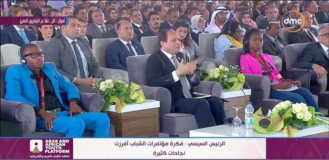 """""""تنسيقية الأحزاب"""": شباب العرب وأفريقيا يحبون السيسي ويعتبرونه أبا لهم"""
