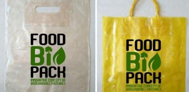 علماء أوكرانيون يبتكرون أكياسا بلاستيكية قابلة للأكل