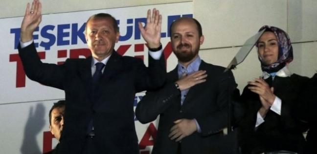 كيف أنقذ أردوغان ابنه بلال من الاعتقال عام 2013 من قضية فساد؟