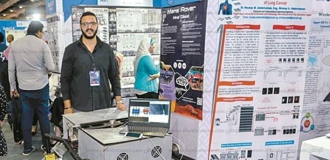 طلاب  الإسكندرية : جهاز لاكتشاف الحياة على ظهر كوكب المريخ - مصر -