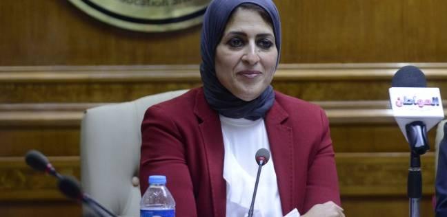 """غدا.. وزيرة الصحة تطلق الدورة التدريبية للمشاركين في مبادرة """"فيروس سي"""""""