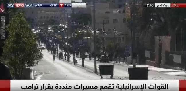 بث مباشر للمواجهات بين قوات الاحتلال والمتظاهرين الفلسطينيين