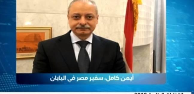 السفارة المصرية في طوكيو تنظم ندوة عن السياحة في مصر