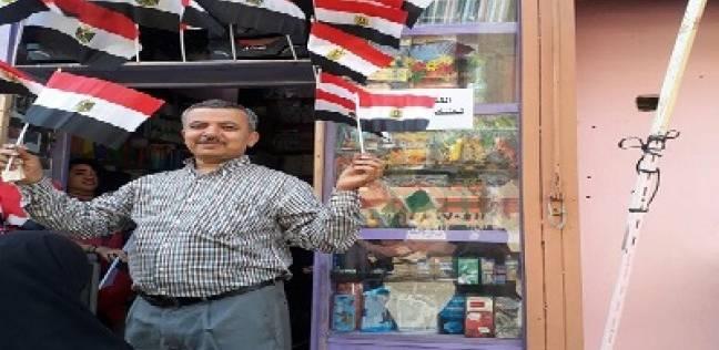 الرزق يحب اللجان.. «الأعلام» بسعر التكلفة: كله فداكى يا مصر