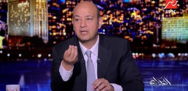 عمرو أديب: مشاركة القوات المسلحة في الأسواق يضمن استقرار الأسعار - فن وثقافة -