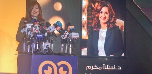 «الهجرة»: تعاملنا مع 3 آلاف شكوى للمصريين بالخارج خلال عامين