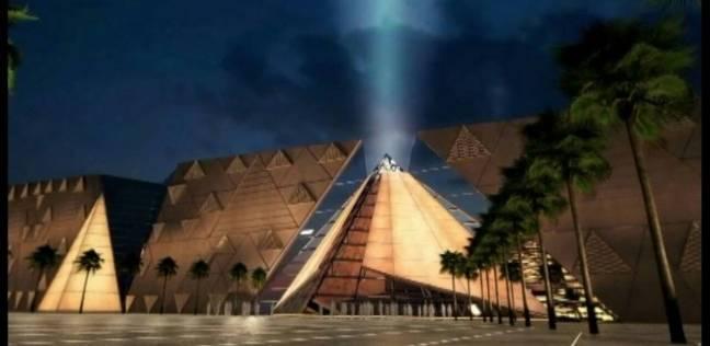 المتحف المصري الكبير يعلن عن وظائف شاغرة.. تعرف على التخصصات