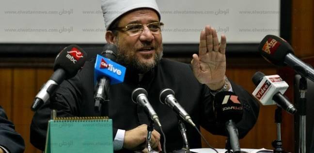 اجتماع مغلق بين وزيري الأوقاف والتموين قبل توقيع بروتوكول صكوك الأضاحي