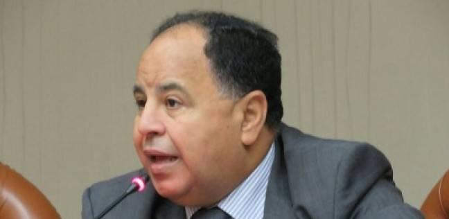 وزير المالية: لولا انخفاض أسعار البترول لحققت أفريقيا معدلات نمو هائلة