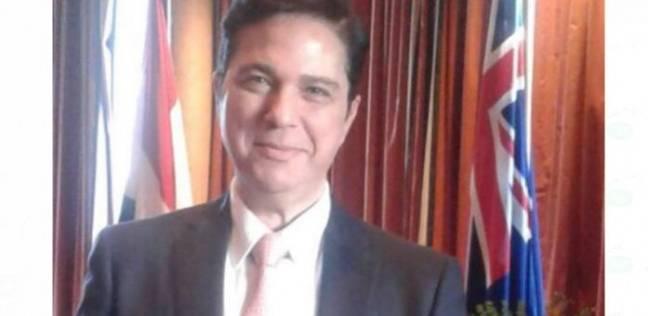 """سفير مصر بنيوزيلندا لـ""""الوطن"""": الجالية تشعر أنها تقود تصويت الاستفتاء"""