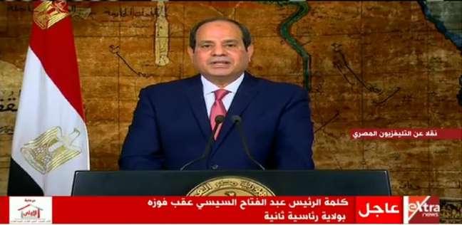 السيسي: المصريون يستشعرون الصدق ويثورون على من يتاجر بأحلامهم