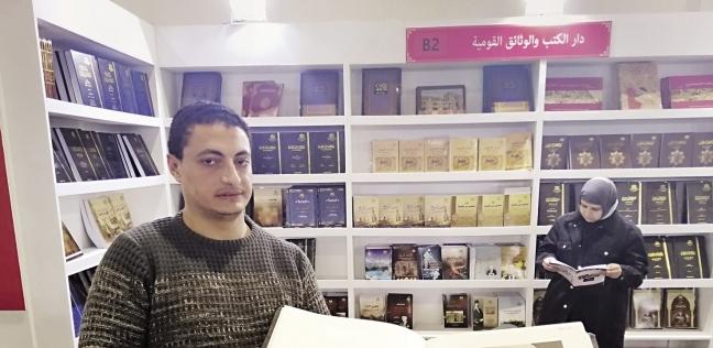 «موسوعة مساجد مصر» باللغة العربية أغلى كتاب داخل معرض الكتاب