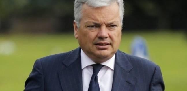 وزير خارجية بلجيكا يحذر من خطورة الصواريخ البالستية على أمن المنطقة