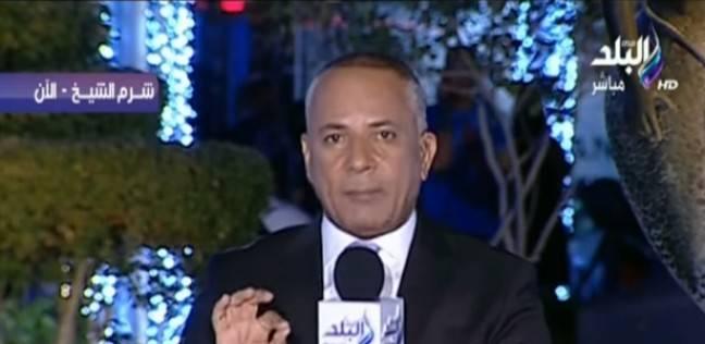 أحمد موسى: إجراء الانتخابات الرئاسية في الأسبوع الأخير من مارس