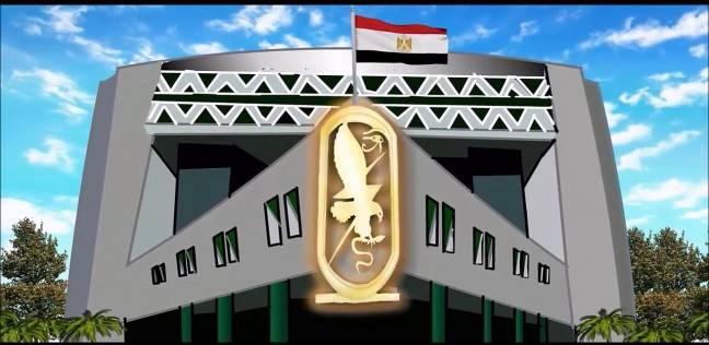 المخابرات العامة المصرية