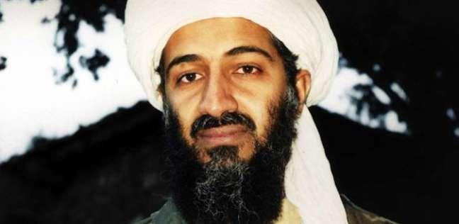 CIA ترفع السرية عن حزمة ضخمة من ملفات أسامة بن لادن