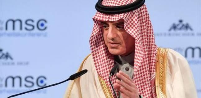 وزير الخارجية السعودي: المملكة قدمت لليمن 13 مليار دولار مساعدات