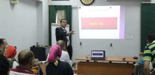 """""""الحق في الدواء"""" تستعرض خطوات مشروع حماية الشباب ومجابهة الإدمان"""