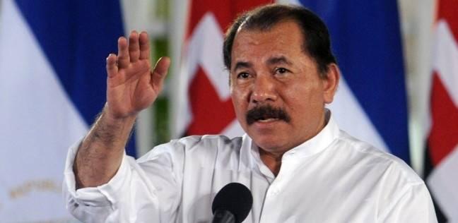 تكثيف الضغوط الدبلوماسية على رئيس نيكاراجوا لوقف العنف