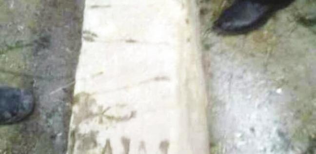 نيابة مطوبس تعيد تحريز «عمود قديم» بعد ثبوت أثريته
