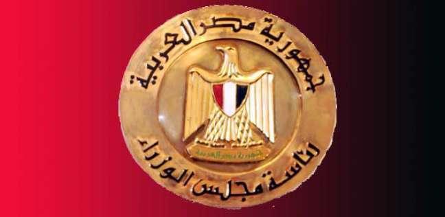 بالأسماء| هؤلاء هم وزراء حكومات مصر الـ7 بعد ثورة يناير