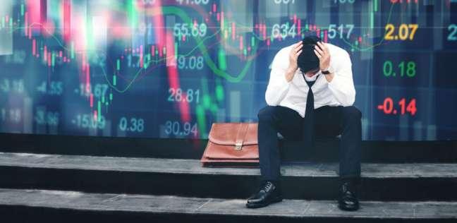 Image result for الأزمة المالية العالمية