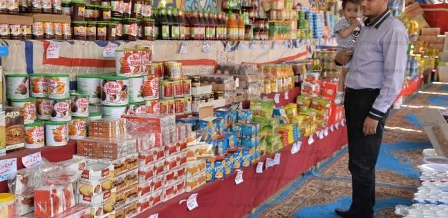 """""""التموين"""": أرصدة الأرز آمنة وكافية لتغطية المقررات التموينية"""