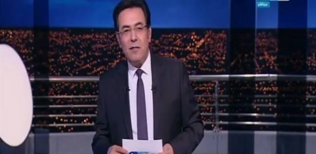 """خيري رمضان عن سيول اليابان: """"الحمد لله على نعمة مصر"""""""