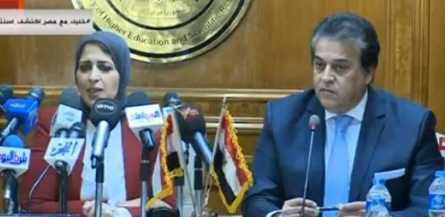 """وزيرة الصحة: """"هندسة القاهرة"""" تشرف على تشغيل مركز المعايرة بمعهد ناصر"""
