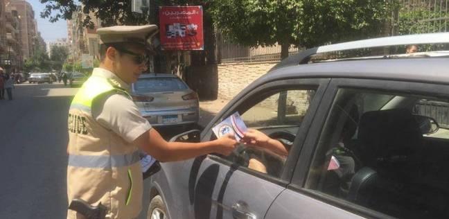 """""""المرور"""" تضبط 43 ألف مخالفة مرورية في حملات على الطرق"""