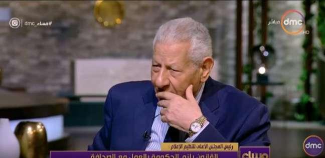 مكرم: معايير البرامج تهدف لضبط منظومة الإعلام وليس العقاب - مصر -