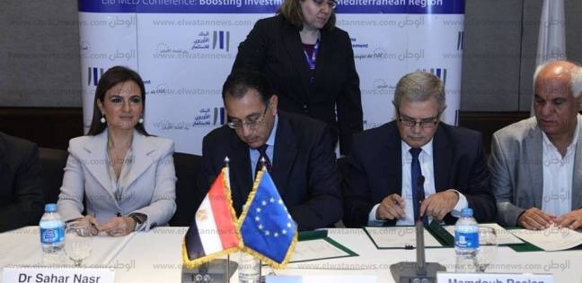 وزيرة الاستثمار: مصر حريصة على تعزيز التعاون مع البنك الأوروبي