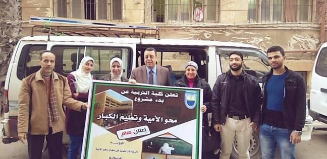 جامعة الإسكندرية تنظم المرحلة الثانية من القافلة الخدمية إلى الزوايدة